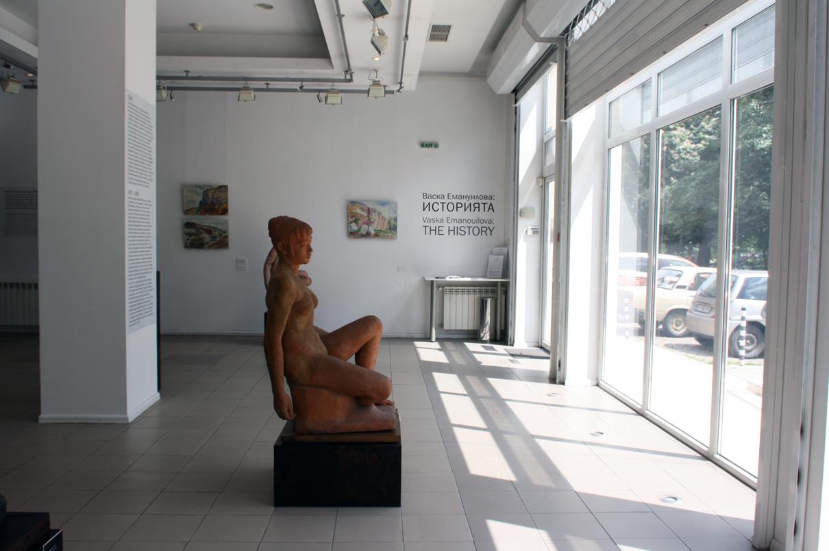 Galerie Arosita
